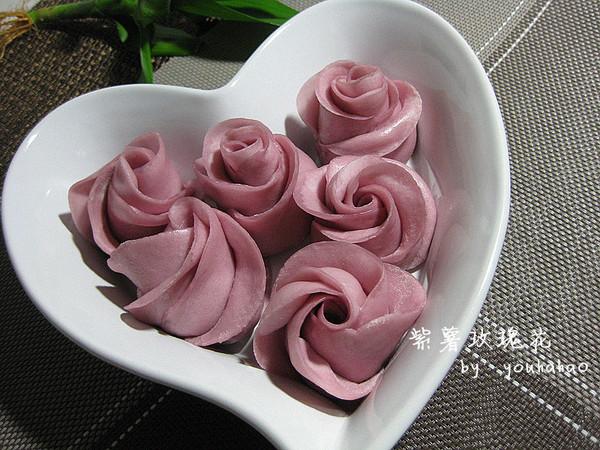 紫薯玫瑰花的做法
