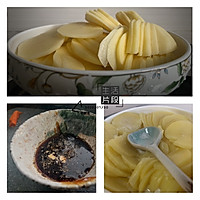 晨间食光:《向往的生活》里的黑胡椒土豆泥的做法图解1