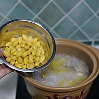 白果咸菜猪肚煲的做法图解8