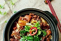 支竹羊肉煲的做法