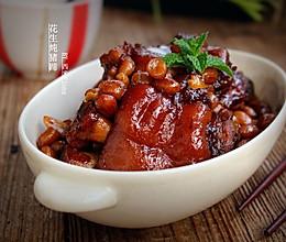 花生炖猪蹄#厨此之外,锦享美味#的做法