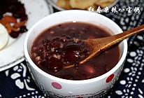 红枣杂粮八宝粥的做法