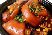 年夜菜发财就手[黄豆炖猪手]的做法