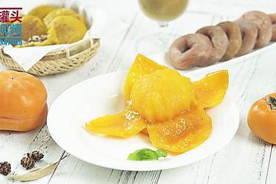4招爱上香甜柿子季!