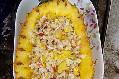 热带风情之菠萝炒饭