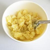 田园土豆泥#丘比沙拉汁#的做法图解9