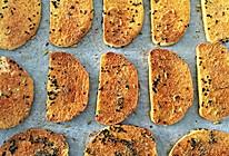 烤馍片的做法
