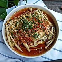 烤箱版蚝油蒜蓉菌菇#花10分钟,做一道菜!#