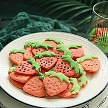 #童年不同样,美食有花样#草莓饼干
