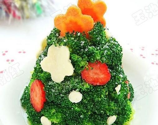 圣诞节特辑----圣诞树沙拉的做法