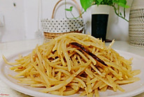 开胃的酸辣土豆丝儿的做法