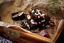 #洗手作羹汤#桂圆红枣核桃糕的做法