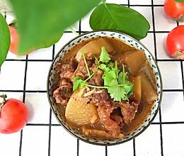 秋天必吃-白萝卜炖牛腩的做法