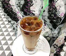 #夏日冰品不能少#冰咖啡的做法