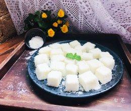 超好吃的牛奶小方,奶香十足,一次就成功的做法