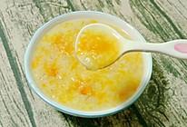 #我的养生日常-远离秋燥#小米燕麦南瓜粥的做法
