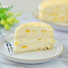 原味千层蛋糕