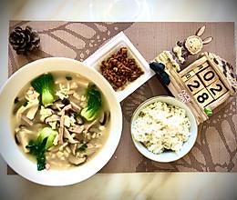 味道超赞的什锦蔬菜汤的做法