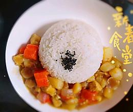 咖喱鸡肉饭-简单好吃的做法