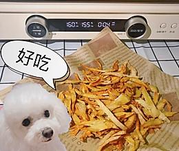 自制宠物小零食 烤肉干无添加剂的做法