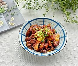 #下饭红烧菜#红烧肉的做法