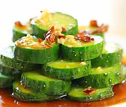 油泼黄瓜—迷迭香的做法