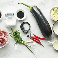 Vitamix版鲜香肉酿茄子的做法图解1