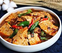 川味红烧豆腐家常豆腐的做法