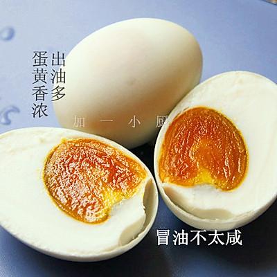 腌咸鸡蛋(家常做法)