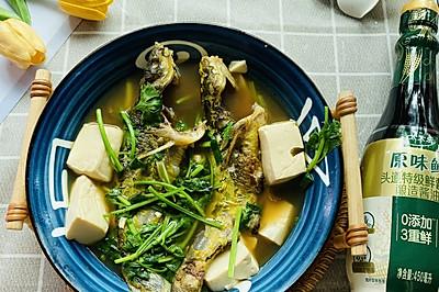 鲜掉眉毛的~黄鲴鱼煮豆腐汤,而且低脂肪又健康