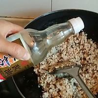 糯米烧麦的做法图解5