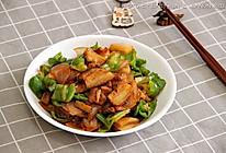 顺家私房菜——回锅肉的做法