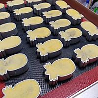台式传统凤梨酥(吕昇达)老师的配方的做法图解16
