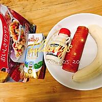 枫糖果蔬思慕雪#520,美食撩动TA的心!#的做法图解1