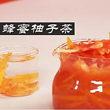柠檬蜂蜜柚子茶#爱的味道#