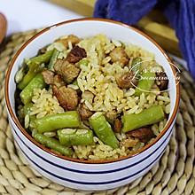 电饭煲懒人美食~猪肉豆角饭