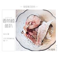 减脂餐必备—香煎鳕鱼扒的做法图解2