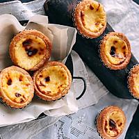 澳门葡式蛋挞   从蛋挞液到蛋挞皮,详解每个细节的做法图解19