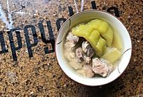 炙甘草苦瓜煲排骨汤的做法