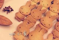 抹茶米菲兔饼干的做法