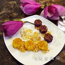 桂花蜜汁山药红薯紫薯糕