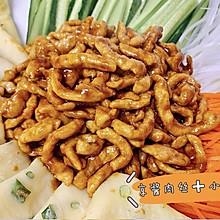 京酱肉丝➕小葱饼
