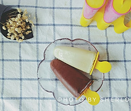 【健康轻食】无糖无奶油冰激凌(简易版)的做法