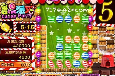 糖果派对爆分有没有前兆,糖果派对技巧老玩家都这样玩
