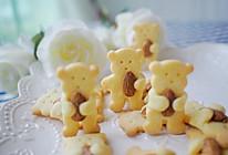 抱抱小熊曲奇饼干#舌尖上的春宴#的做法