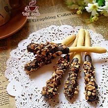 花生巧克力棒#九阳烘焙剧场#烤箱试用#