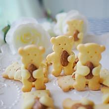 抱抱小熊曲奇饼干#舌尖上的春宴#