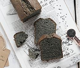 黑芝麻磅蛋糕的做法