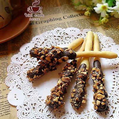 花生巧克力棒烤箱试用#