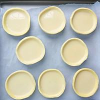 葡式蛋挞-无淡奶油、全蛋的做法图解10